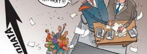 Чем обернется повышение минимальной зарплаты для украинцев?