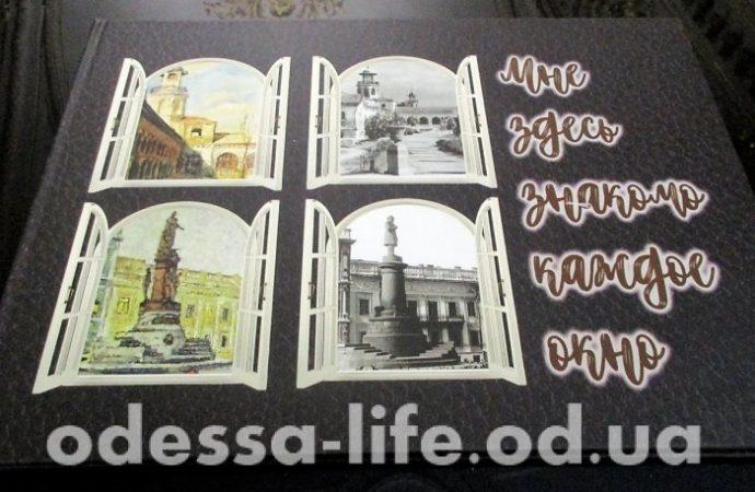 Знаменитые уголки Одессы на чёрно-белых фото и в красках современных художников сопоставили в новом проекте (ФОТО)