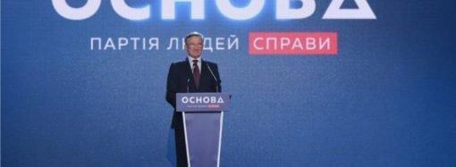 Стал известен кандидат на президентские выборы 2019 от партии «Основа»