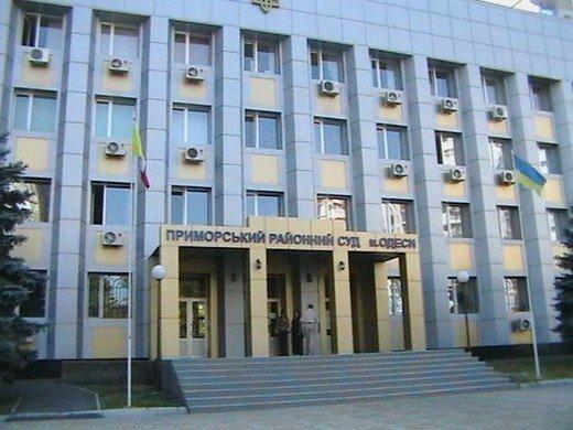 Как экс-прокурор Коробко судится с Автомайданом и «Одесской жизнью»