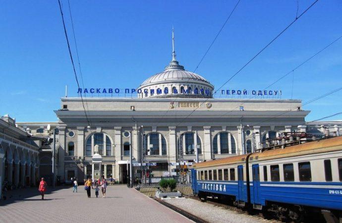 """Поезда """"Одесса-Львов"""" из-за ремонта путей будут ходить по особому графику"""