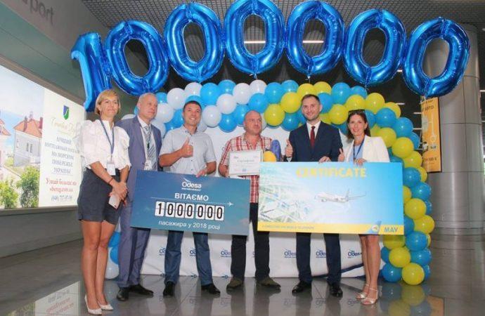 Николаевец  стал миллионным пассажиром Одесского аэропорта (ФОТО)