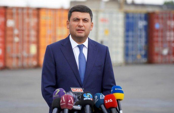 Рабочий визит Владимира Гройсмана: что проверял премьер в Одессе? (ФОТО)
