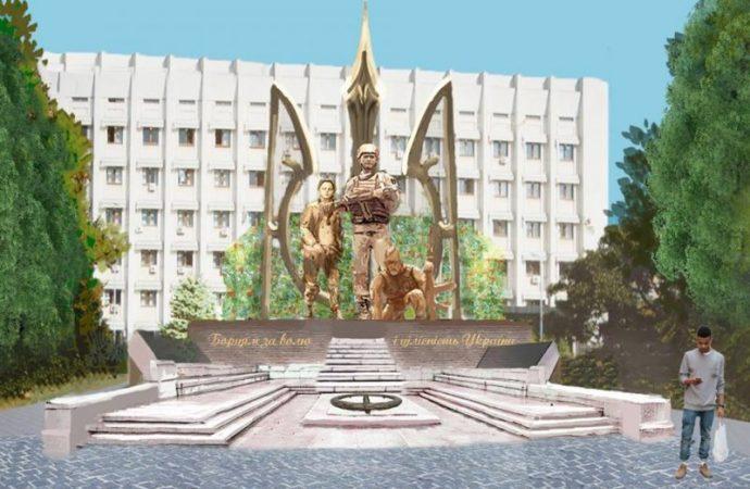 Одесситам предлагают выбрать памятник воинам АТО