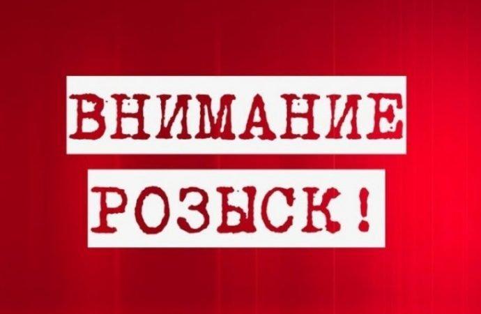 Пропали подростки: две школьницы не дошли до гимназии (ФОТО)