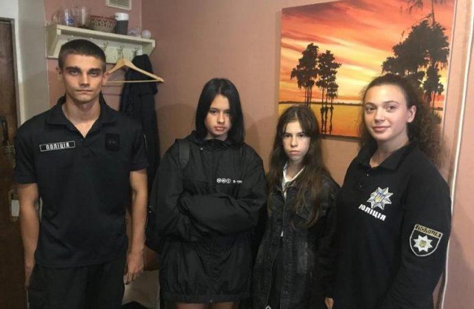 Нашлись девочки, которых вчера искала вся Одесса (ФОТО)