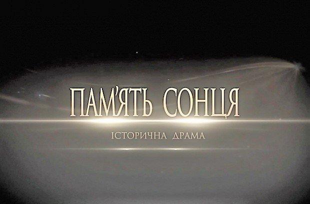 На Одесской киностудии снимут фильм о последних днях Хаджибея