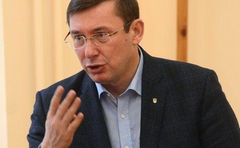Генпрокурор пригрозил увольнением руководству Одесского ГАСКа