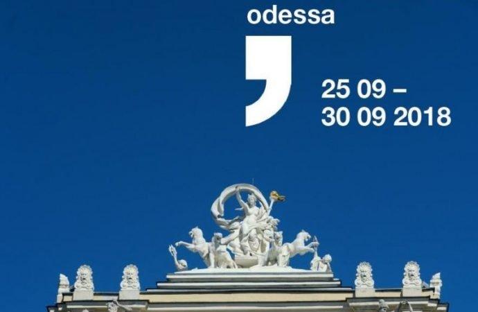 Пятидневный литературный фестиваль пройдет в Одессе (ПРОГРАММА)