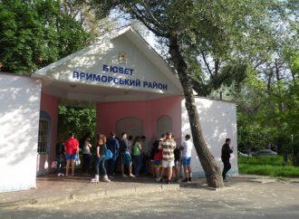 Один из одесских бюветов закрыли на ремонт