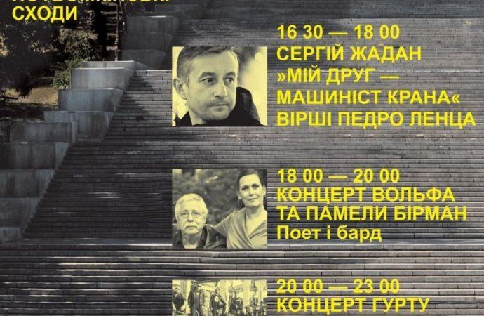 Панк-группа «Жадан и Собаки» выступит на открытии IV Литературного фестиваля в Одессе