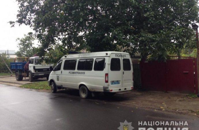 Взрывное устройство сработало во дворе частного дома в Малиновском районе