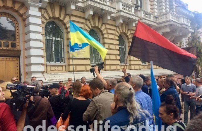Митинг в поддержку О. Михайлика: отстаивать свои права активисты решили в Киеве