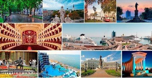 Три дня экскурсий «в подарок» предложат одесситам по случаю Всемирного дня туризма