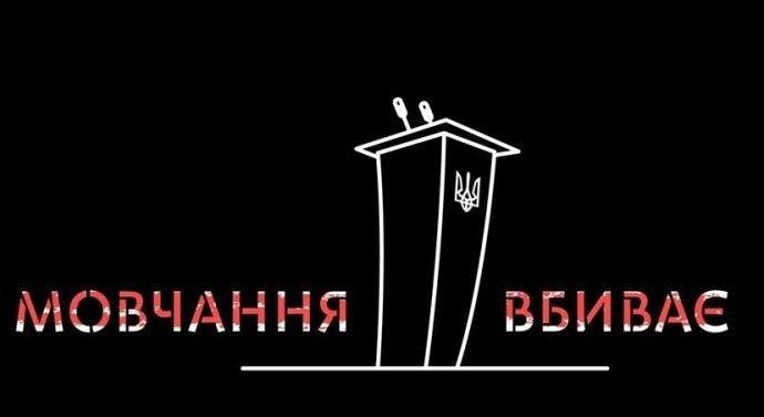 Терпение закончилось: одесские активисты едут в Киев