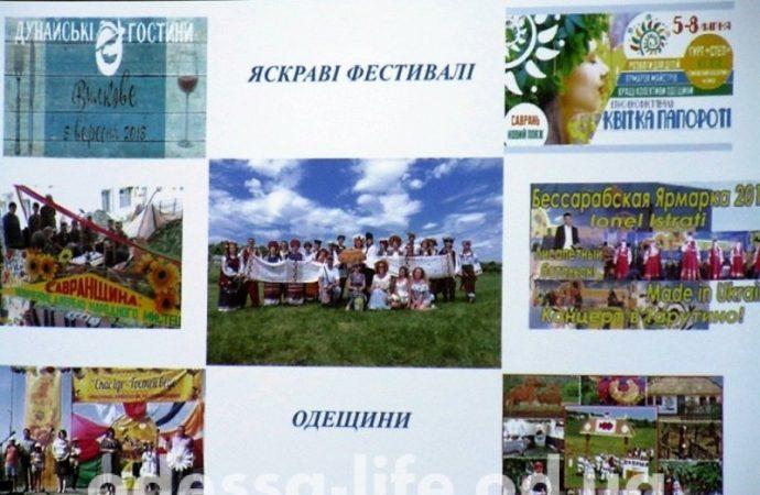 В Одессе рассказали и доказали, что гастрономический туризм — это круто