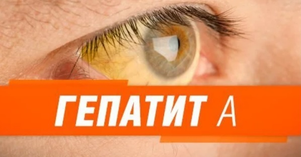 Вирусный гепатит уложил школьников из райцентра Одесской области на больничные койки