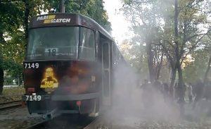 задымленный трамвай №18