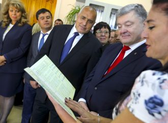 Болгарскую школу откроют в Одессе
