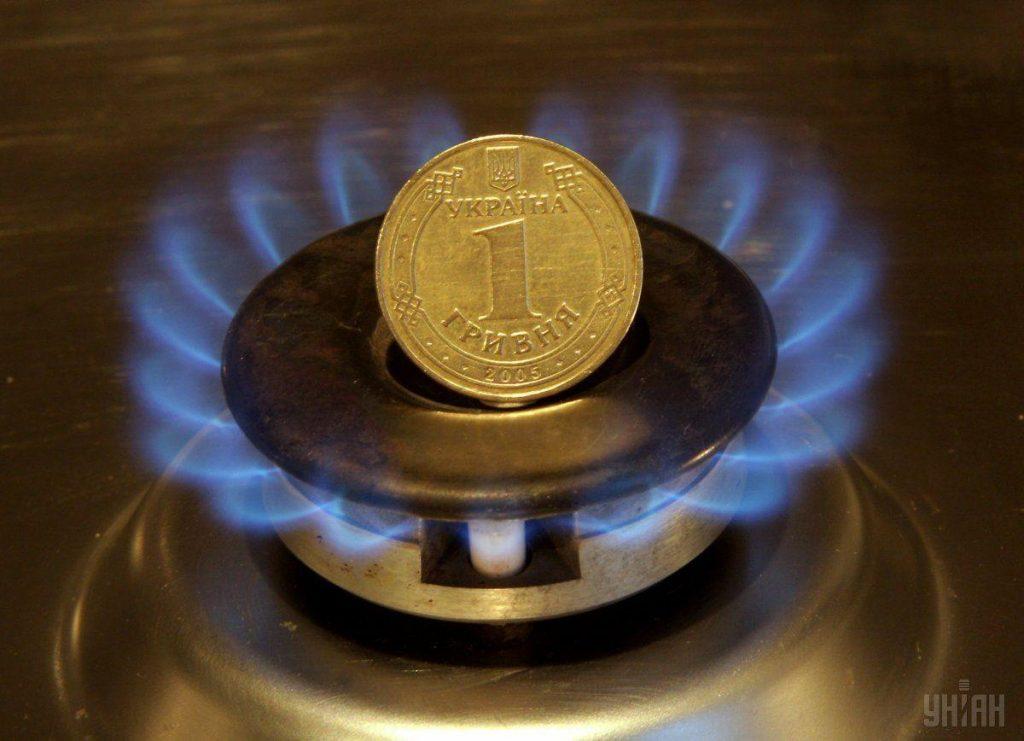 Повышение цены на газ