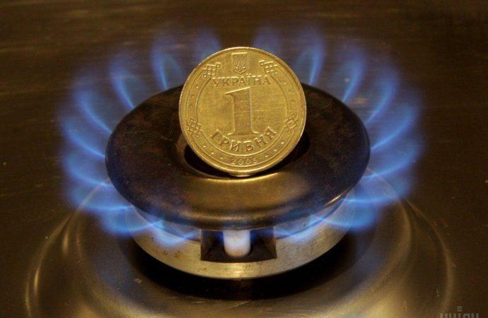 Цена на газ для населения с 1 ноября повысится почти на четверть
