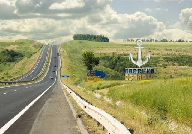 Названы самые благоустроенные села и поселки Одесской области