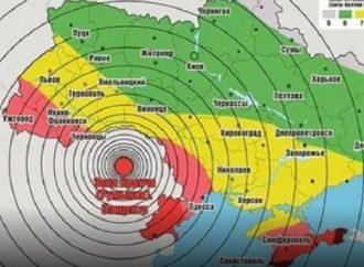 Землетрясение напомнило одесситам о переводе часов