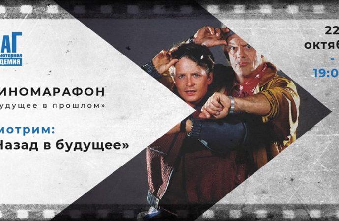 Афиша бесплатных событий Одессы 22-25 октября