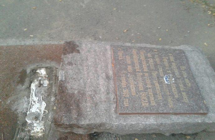 Повален закладной камень парка, который планировала обустроить иностранная нефтяная компания