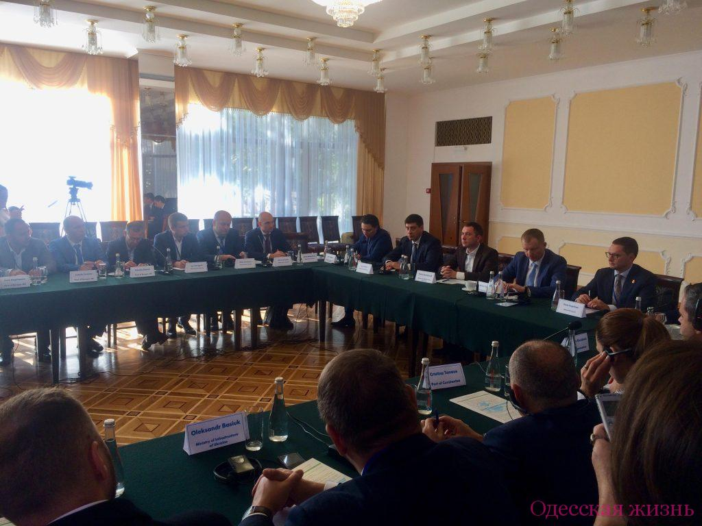 MedCruise Black Sea Working Group Meeting