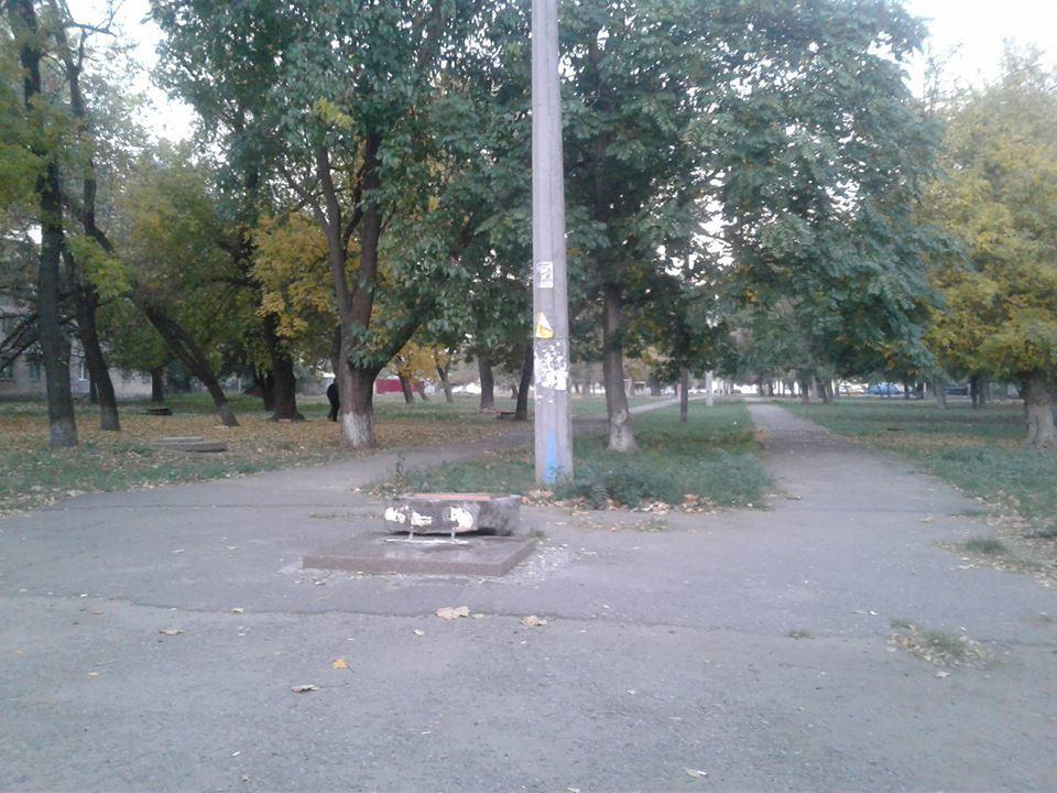 парк Азербайджан