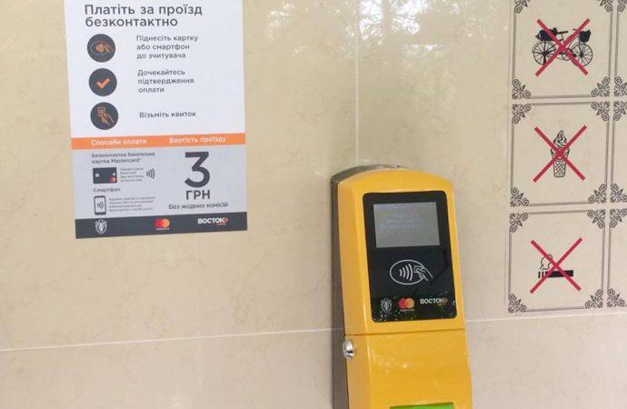 Бесконтактные платежи за проезд в транспорте: сначала опробуют на фуникулере