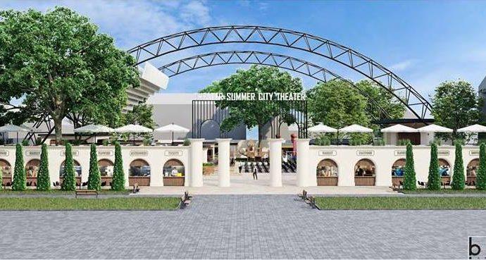 Летний театр в Горсаду хотят отреставрировать