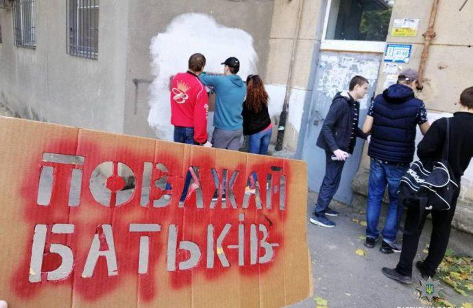 «Уважай родителей» вместо рекламы наркотиков – одесситы присоединились ко всеукраинской акции