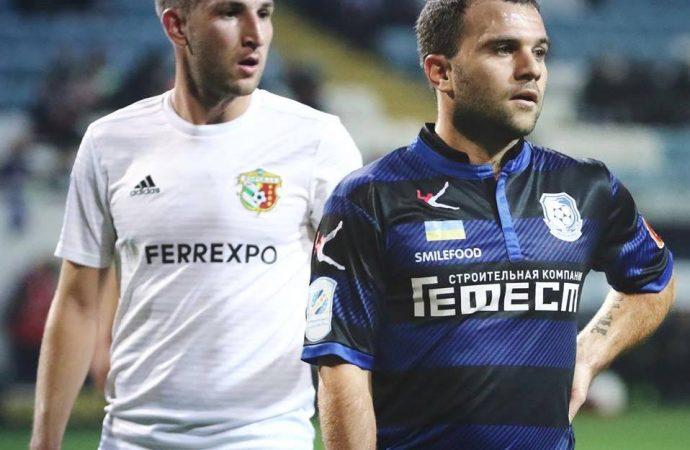 «Черноморец» проиграл полтавской «Ворскле» и вылетел из Кубка Украины
