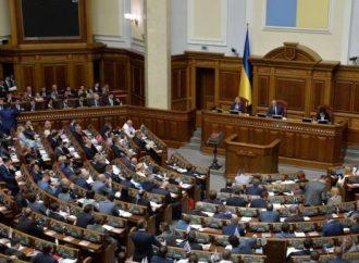 Что будет с печатными СМИ Одессы после принятия нового закона об украинском языке?