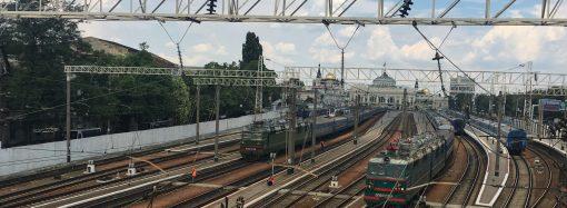 В одесских поездах появилась своя охрана