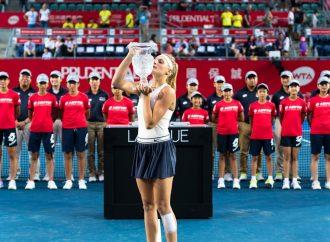 18-летняя одесситка завоевала чемпионский титул в Гонконге и установила рекорд Украины (ФОТО, ВИДЕО)