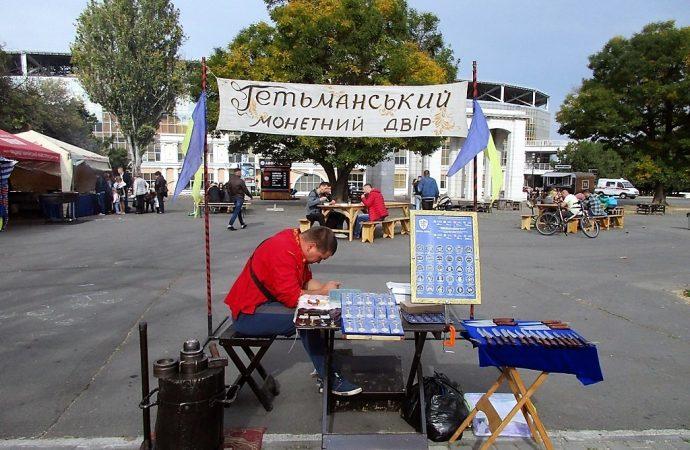 ярмарка в парке шевченко