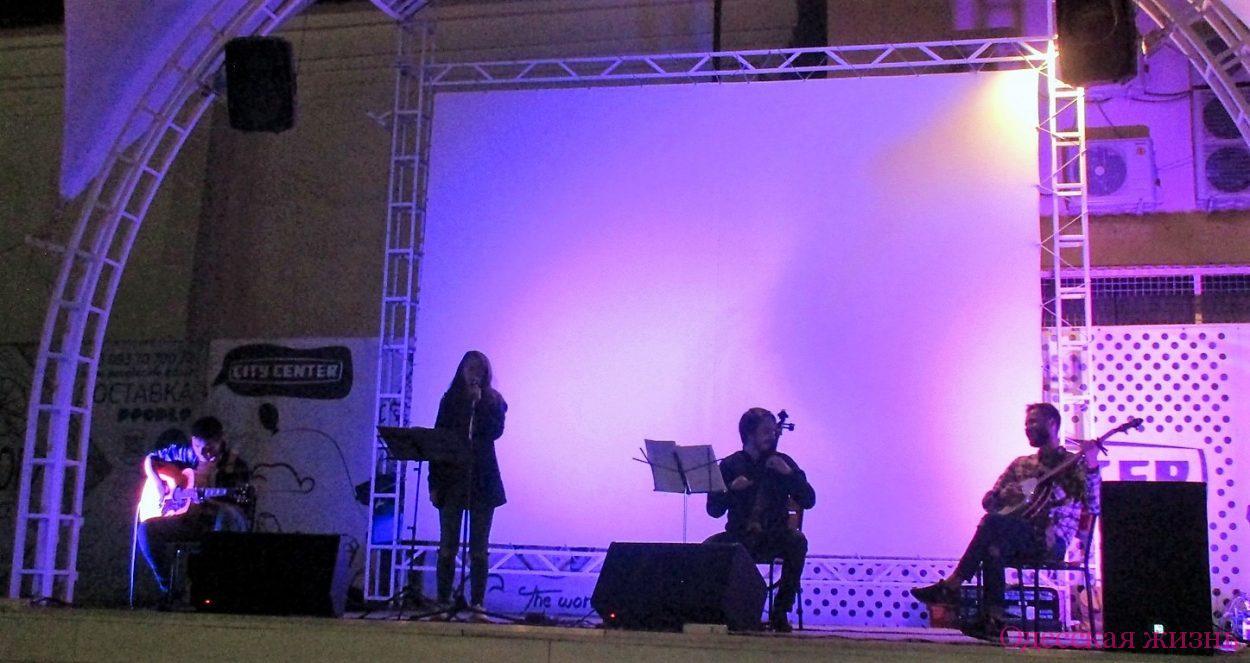 Вечерний концерт на Дерибасовской