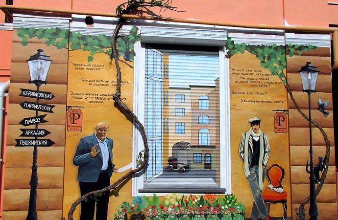 стрит-арт Жванецкий и Бендер