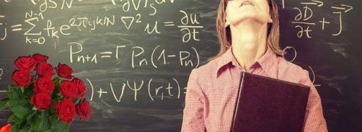 """""""Педагогический вопрос"""": сколько стоит научить?"""