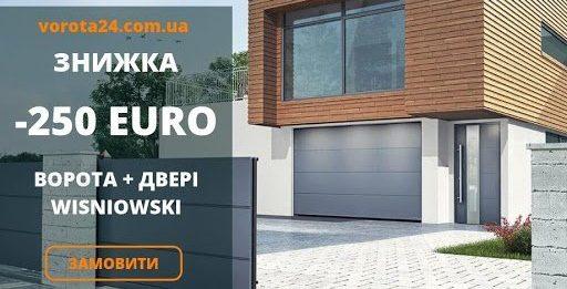 Про сучасні алюмінієві двері Wisniowski Creo в Одесі розповідають спеціалісти vorota24.com.ua