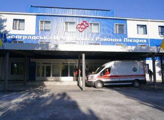 Телемедицинский кабинет появился на юге Одесской области