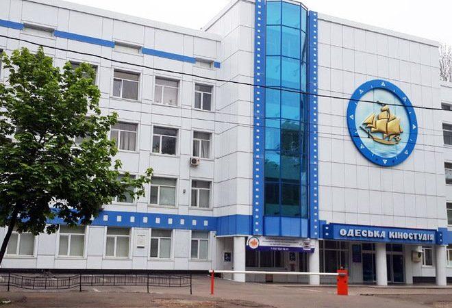 Социологи выяснили, чего хотят горожане от Одесской киностудии