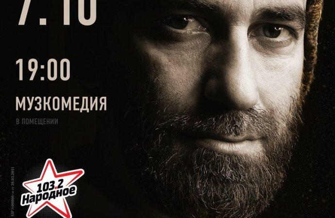 «МАЧЕТЕ» с большим, по-настоящему, впечатляющим концертом в Одессе!