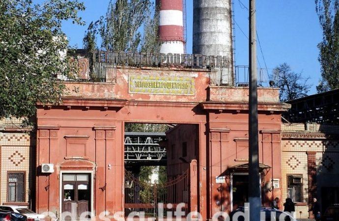 Одесская ТЭЦ может запуститься хоть сейчас: подачу тепла в центр «тормозит» ремонт газопровода (ВИДЕО)