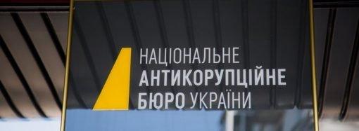 """""""Дело """"Краяна"""": обвинительные акты вручили мэру и чиновникам горсовета"""