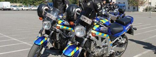 Мотопатруль: в Одессе появятся полицейские на «двухколесных железных конях» (ВИДЕО)