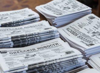 Комплекты «Всемирных Одесских новостей» переданы городским библиотекам